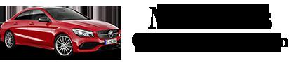 Ankara Mercedes Otomatik Şanzıman - Ankara Mercedes Çıkma Şanzıman